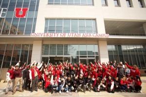 U Asia Campus