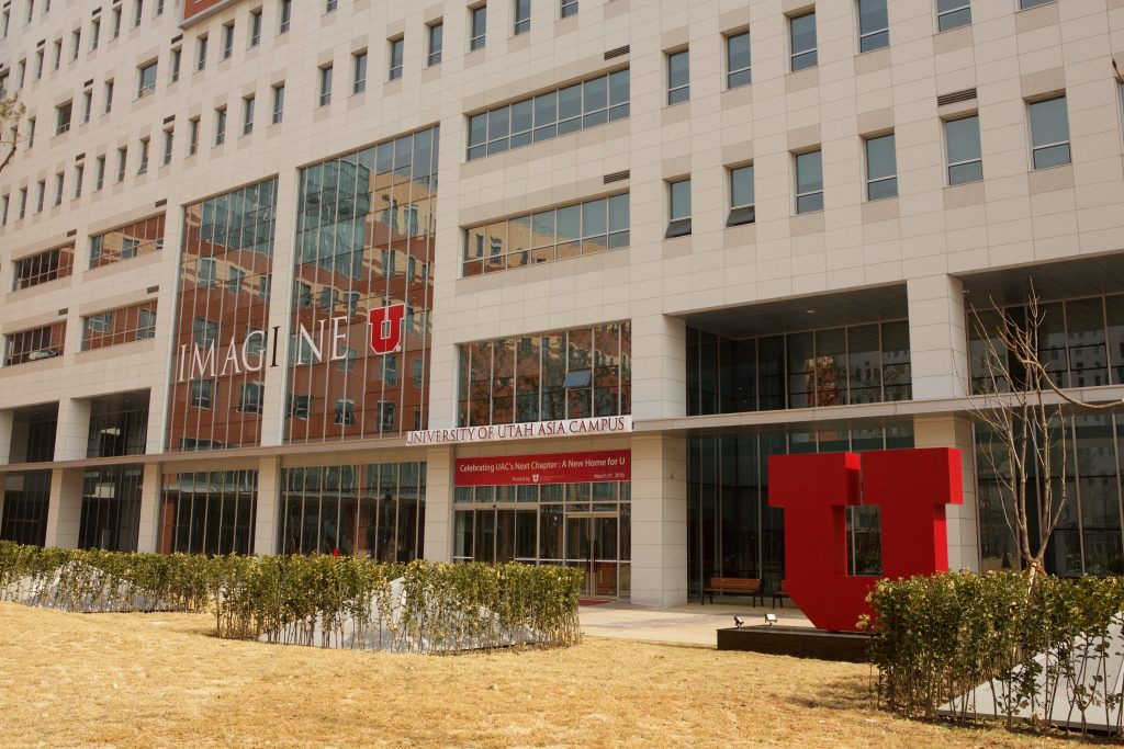 U Asia Campus 2