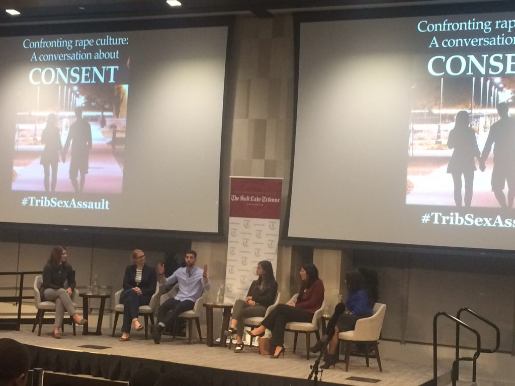 """Panelists interact at a Salt Lake Tribune forum, """"Confronting Rape Culture: A Conversation about Consent,"""" co-sponsored by the University of Utah on November 2, 2016 at the S.J. Quinney College of Law."""